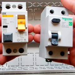 Что такое автоматические выключатели УЗО и АВДТ